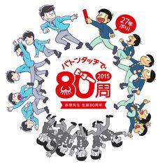 おそ松さん Osomatsu-san 3つの時代の6つ子ちゃん