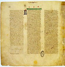 The Codex Vaticanus (The Vatican, Bibl. Vat., Vat. gr. 1209; no. B or 03 Gregory-Aland, δ 1 von Soden), is one of the OLDEST extant manuscripts of the Greek Bible (Old and New Testament), one of the four great uncial codices.[1] The Codex is named for the residence in the Vatican Library, where it has been stored since at least the 15th century.[2] It is written on 759 leaves of vellum in uncial letters and has been dated palaeographically to the 4th century.[3]
