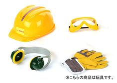 Klein Bosch Accessories set, 4 pcs, with helmet Learning Centers, Early Learning, Theo Klein, Skills To Learn, Bosch, Going To Work, Helmet, Accessories, Branding