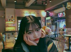 who likes banana? I Love Girls, Cute Girls, Pretty People, Beautiful People, Pretty Asian Girl, Korean People, K Fashion, Ulzzang Boy, Interesting Faces