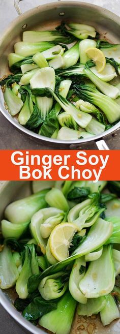 Ginger Soy Bok Choy - the easiest and healthiest bok choy recipe ever. Calls for only 5 ingredients and 10 minutes to make. It's so delicious | rasamalaysia.com