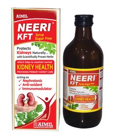 Neeri KFT prevent patient's kidney function from getting worse