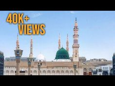 Jumma Mubarak Status 2021 | Madina Sharif Status | Jumma Mubarak Whatsapp Status | Naat Status - YouTube Islamic Status, Taj Mahal, Youtube, Youtubers, Youtube Movies