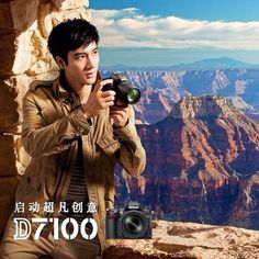 Nikon Advertisement