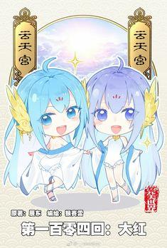 J_T Perfect World, Monkey, Chibi, Anime Art, Manga, Jumpsuit, Manga Anime, Monkeys, Manga Comics