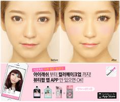 BeautiPop app: Only app that let's u try on the makeup before u buy...