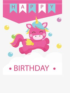 бежать розовый единорог, вектор Png, С днем рождения, день рожденияPNG и вектор