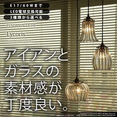 Lighting Store, Home Lighting, Room Lights, Ceiling Lights, Best Interior, Colored Glass, Blinds, Lanterns, Chandelier