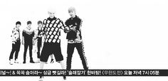 golden rule: NEVER get the choreography wrong in Teen Top