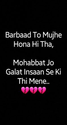 Naa hi wo glt h na mera pyaar. Shyari Quotes, Snap Quotes, Hurt Quotes, Breakup Quotes, Mood Quotes, Attitude Quotes, Heartbreak Quotes, Girly Quotes, Poetry Quotes