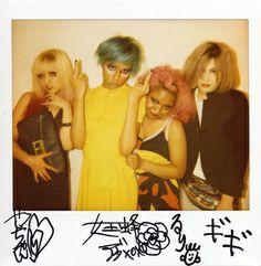 Ziyoou-Vachi a.k.a. Qeeen Bee #JapaneseRock