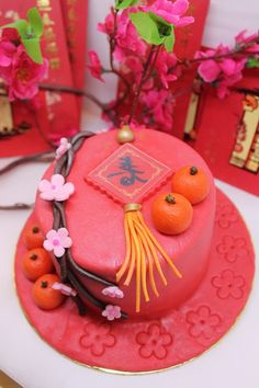 Chinese New Year Cookies, Best Street Food, Malaysian Food, Foods To Eat, Restaurant Recipes, Happy Birthday, Dishes, Cake, Desserts