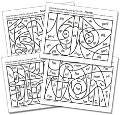 Hidden Sight Word Coloring Worksheets Freebie alert Free