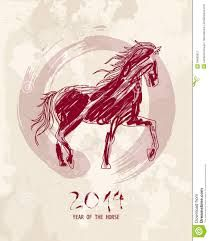 2014 año caballo madera