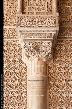 Google Image Result for http://static.photaki.com/column-in-the-alhambra_352161.jpg