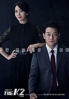 JINUA,DRAMASTYLE The K2 Episode 09 - (English) TYPE3 (더 케이투)is a September 23, 2016 -- TV series directed by Kwak Jung-Hwan South Korea.PlotKim Je-Ha ( Ji Chang-Wook ) is former solider for hire. He is also called K2. He is hired as a bodyguard by Choi Yoo-Jin ( Song Yoon-A ). Choi Yoo-Jin is the wife of a presidential candidate ( Cho Seong-Ha ) and the daughter from a chaebol family. Meanwhile, Ko An-Na ( Yoona ) is the secret daughter of the presidential hopeful. She is also a recluse....