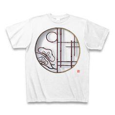 bak IkedaデザインのオリジナルTシャツシリーズです。 丸窓シリーズは「松」と「梅」がございます。 【素材】綿100% サイズ S M L XL 身丈(cm) 66 70 74 78 身巾(cm) 49 52 55 58 肩巾(cm) 44 47 50 53 袖丈(cm) 19 20 22 24 ご注文を受けてからプリントを掛けますので納期には数日のお時間を頂きますことをご了承くださいませ。 ©bak Ikeda