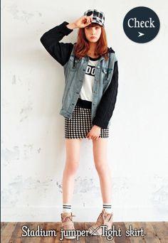 INGNI #ingni #japanese #fashion #skirt #tightskirt #asian #clothing #japan #reina #reinatriendl #women
