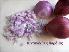 ΣΥΝΤΑΓΕΣ ΤΗΣ ΚΑΡΔΙΑΣ: Πως καταψύχουμε κρεμμύδια και φρέσκα κρεμμυδάκια
