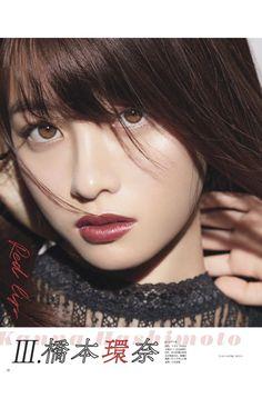 Asian Beauty, Ulzzang, Makeup Looks, Idol, Audio, Beautiful Women, Lips, Make Up, Hairstyles