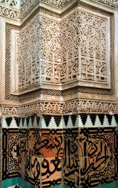Sculpted stucco pillar with tiled Quranic verses. Meknes, Morocco.