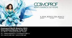 Cosmoprof North America 2013 International Beauty Trade Fair 라스베가스 화장품/미용용품 박람회