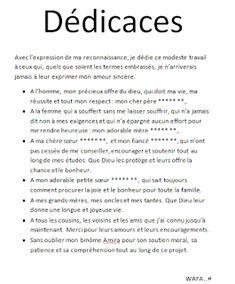 exemples de dédicace pour rapport, mémoires et PFE Word Doc, Planning Excel, Plastic Bottle Greenhouse, Science And Nature, Words, Word Search, Puzzle, Memes, Blouse