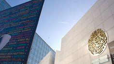 Paris City Guide Institut du Monde Arabe