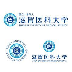 大学VI:滋賀医科大学 Typo Logo, Typography Poster, Graphic Design Typography, World University, University Logo, Identity Design, Visual Identity, Web Design, Logo Design