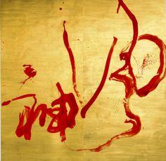 """Koji Kakinuma - 風神 """"devine wind"""". (Shodo)"""