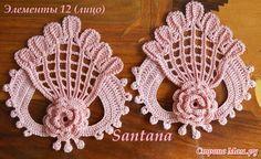 IR A SITIO. MUCHAS MUESTRAS BELLISIMAS AUNQUE SIN ESQUEMAS. Irish crochet motif http://www.stranamam.ru/post/6349951/