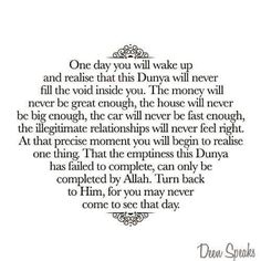 Always remember: Islam First Allah Quotes, Muslim Quotes, Religious Quotes, Words Quotes, Sayings, Nice Quotes, Awesome Quotes, Inspiration Quotes, La Ilaha Illallah