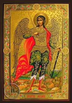 Archangels wings  I suddenly stumbled over a catholic picture of Archangel Michael with peacock wings. Then I went to research if it was just an artistic thing of the painter or if there are more. And I found more.  In orthodox icons the archangels have golden wings. Either all of them is golden or the main part, and the rest is either white/blue or white/red. And I insist to paint the wings of my icon, golden, too.