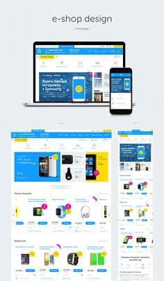 Kyivstar's e-commerce platform. The biggest shop of mobile devices and services.