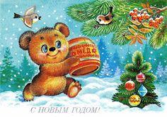 Happy New Year by Tatiana Zhebeleva USSR