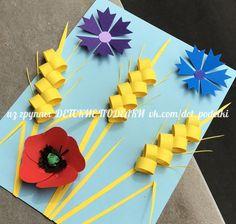 ДЕТСКИЕ ПОДЕЛКИ Diy And Crafts, Crafts For Kids, Preschool Classroom, Good Morning Quotes, Treasure Chest, Origami, Spring, Cards, Handmade