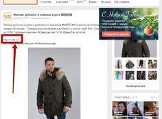 Магазин дубленок и кожаных курток NORTON - Группы Мой Мир - Google Chrome (279 kb) закачан 11 января 2015 г. Joxi