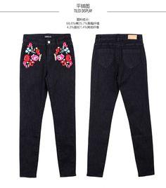 Udot классический вышивка карандаш брюки высокой талией узкие джинсы UU9023купить в магазине udotнаAliExpress
