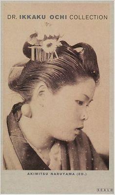 """The Dr. Ikkaku Ochi Collection: Medical Photography from Japan Around 1900"" Akimitsu Naruyama, Sumio Ishid (Scalo, 2004)"