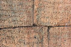 Strange Facts of Brihadeeswarar Temple, Thanjavur, Tamil Nadu - i Share Strange Facts, Weird Facts, Chola Temples, Temple Bells, Full Moon Night, Natural Disasters, World Heritage Sites, Tower, India