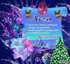 Saint Name Day, Christmas Bulbs, Saints, Greek, Happy Birthday, Holiday Decor, Happy Brithday, Christmas Light Bulbs, Urari La Multi Ani