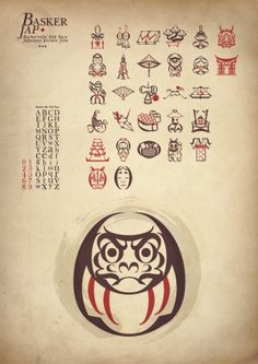 I have studied japanese think these would be cute as tattoos - BaskerJAP   Japanese Picture Fontjapan