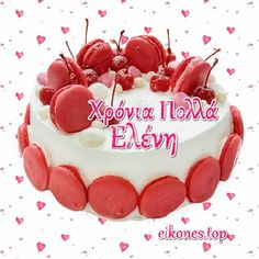 Happy Name Day Wishes, Congratulations Greetings, Unity In Diversity, Happy Birthday, Birthday Cake, Names, Desserts, Flowers, Sisters