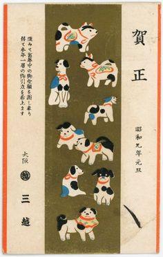 百貨店・製薬会社etc…年賀状創成期のビジネス年賀 Japanese Graphic Design, Japan Art, Nihon, Vintage Japanese, Graphic Illustration, Art Dolls, Design Art, Pop Art, Oriental