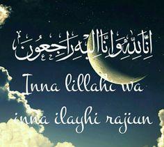 Shia Islamic Wallpapers With Quotes Inna Lillahi Wa Inna Ilaihi Rajioon By Abdulmunib On