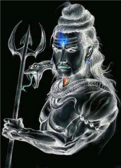 sarveshwara shiva - Google Search