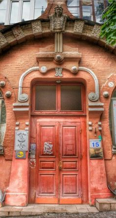 Kiev, Ukraine  I thought of a firehouse door for some reason. I like it!