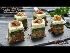 (175) tajine el bey ou tajine du bey, recette de la cuisine tunisienne - YouTube