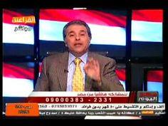 توفيق عكاشة برنامج مصر اليوم الجزء الثانى 28/10/2013