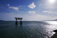 Shirohige shrine -